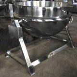 滷煮素食煮鍋 燃氣加熱魚豆腐滷煮鍋夾層鍋