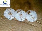 聚丙烯pp多面空心球50mm脱硫塔填料化工环保填料