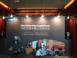 上海活动策划舞台搭建灯光音响设备乐队模特礼仪