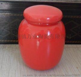 陶瓷茶叶罐,热卖优惠,好货更超值!