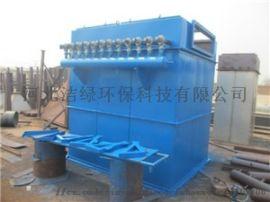 卧式高压静电除尘器洁绿厂家专业生产