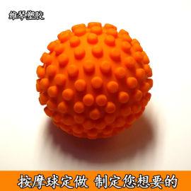 定做PVC按摩球 健身手动实心球