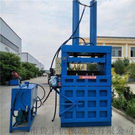 泉州废金属压块机废纸皮立式液压打包机图片
