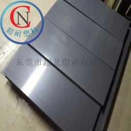 可雕刻加工pvc硬塑料板 灰色PVC板 灰色厚板