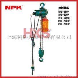 RHL-250P气动葫芦,载重250KG,原装**