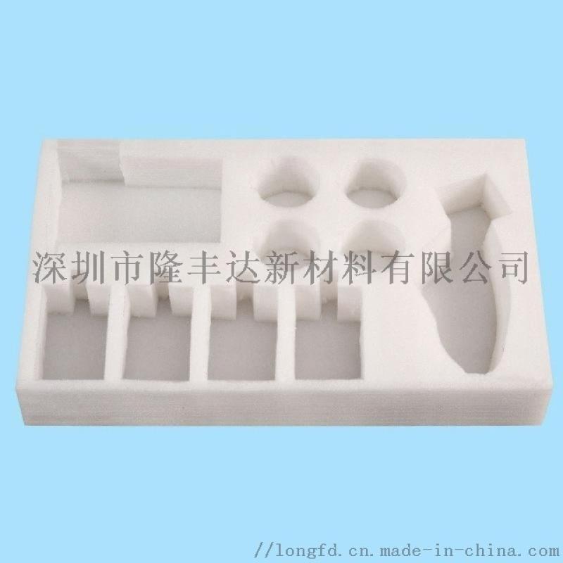 深圳珍珠棉,南山珍珠棉