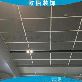 过道吊顶铝板网 菱形孔拉伸网铝扣板 拉伸金属网板厂家