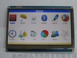 7寸彩屏,8位/16位彩屏模組,字庫串口TFT屏