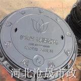 秦皇島球墨鑄鐵電力井蓋 圓形鑄鐵井蓋