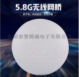深圳無線網橋廠家 無線CPE生產工廠直銷
