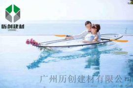 PC户外水上透明船 婚纱摄像透明小船 PC水晶船