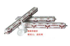 白云硅酮耐候密封胶SS611 玻璃胶供应现货