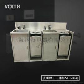 医用不锈钢洗手池 不锈钢水槽 洗手槽
