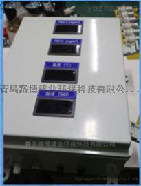 LB-ZXF在線式LB-ZXF鐳射粉塵測試儀