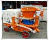 浙江金华喷浆机型号配件混凝土喷浆机厂家