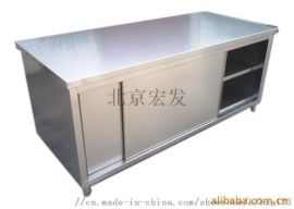 大兴区不锈钢柜子加工不锈钢展架定做