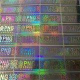 防伪评级激光标签镭射评级激光标 评级盒激光标签定做