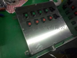 BXK不锈钢防爆控制箱