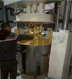 高粘度强力搅拌机 600L 强力搅拌机