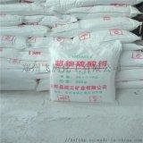 厂家直销超细硫酸钡 防辐射粉 石油加重剂