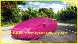 加厚粉色牛津布汽车车衣罩车罩防晒防雨隔热汽车遮阳罩