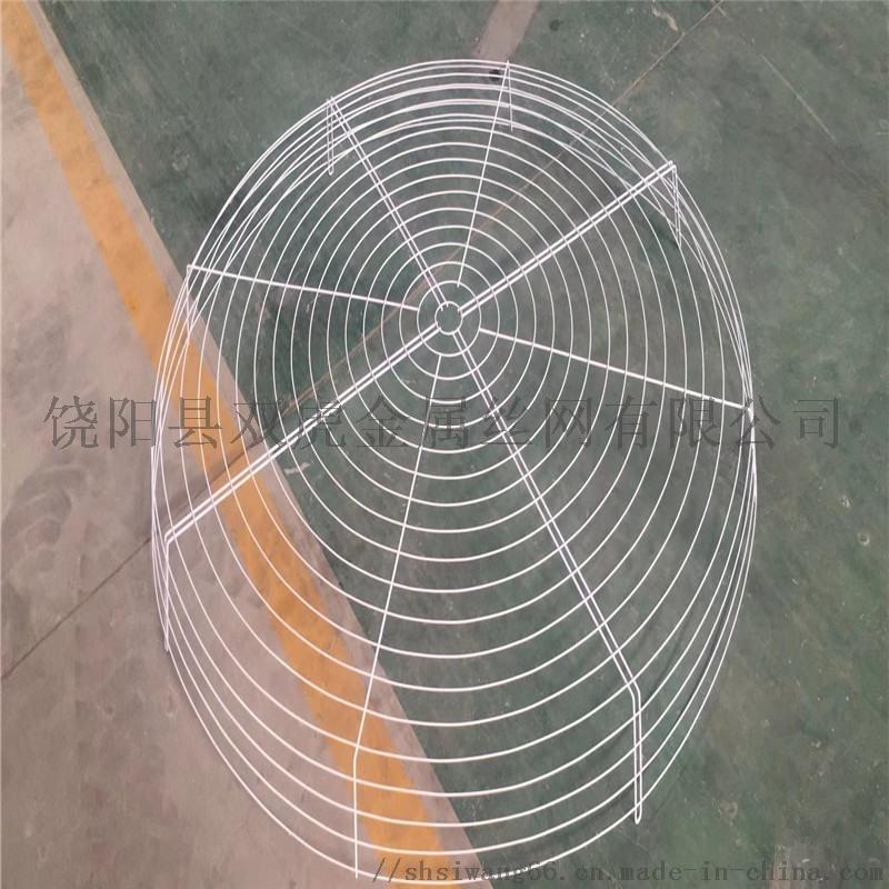 1.2m/1.4m吊扇保護罩 屋頂金屬網罩