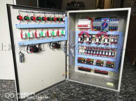 7.5KW一控四直接启动水泵控制柜