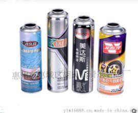 马口铁罐 脱模剂喷雾罐 防锈剂OEM生产加工