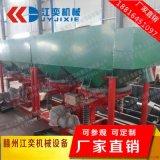 礦山設備洗煤機重選設備礦石JT5-2踞齒波跳汰機