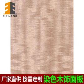 装饰板材饰面板,多层胶合板,染色木皮铁椿,家居板