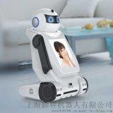 小曼智慧機器人家庭小管家視頻通話早教陪護類機器人