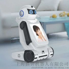 小曼智能机器人家庭小管家视频通话早教陪护类机器人