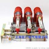 FKRN-12D型户内高压压气式负荷开关