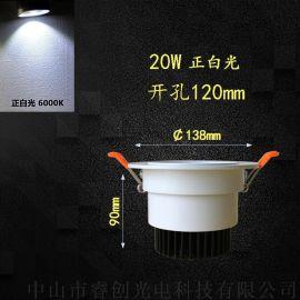 睿创光电20W天花灯,  高亮节能LED天花射灯
