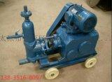 普陀區水泥注漿機    雙缸活塞式注漿泵質量保證