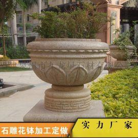 石材花钵 欧式花盆 景观装饰花钵