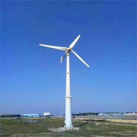 水平轴1000瓦风机主体微型家用风力发电机
