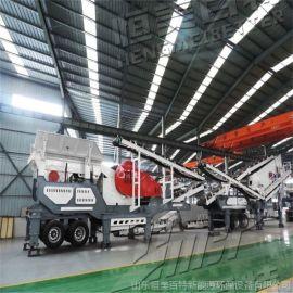 山东移动式制砂机,破碎机,制沙生产线厂家