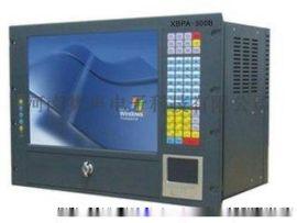 郑州室外IP网络广播方案设计设备安装公司