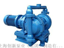 供应创新电动隔膜泵厂家DBY系列动图微型电动泵