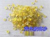 河北玻璃砂厂家,北京玻璃砂厂家,安徽彩色玻璃砂