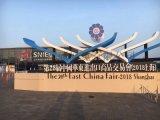 2019上海華交會(提前報名展位自己選擇)