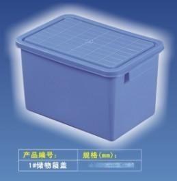 供应广西南宁收纳塑料周转箱 整理箱储物箱无味