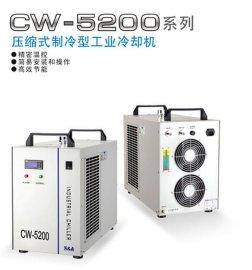 50W、75W半导体激光器冷水机