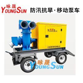 1000立方防汛移动泵车  柴油机水泵  大流量防汛移动泵组