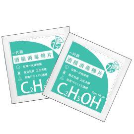 一次性酒精消毒棉片清潔溼巾棉片75%乙醇消毒傷口清潔OEM貼牌代工