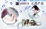 成都藝站水晶影像定製
