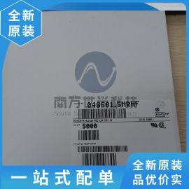 046601 046601.5NRHF 全新原装现货 保证质量 品质 专业配单