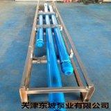 深井泵 200QJ潜水深井泵 普通潜水  电缆