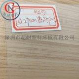 厂家直销pp透明塑料片材透明磨砂pvc塑料片材